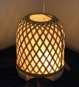 【ふるさと納税】(0200101) 竹細工 室内照明 〜かげろう(大)〜竹細工職人が緻密に組み上げた、輪弧釣り鐘形のランプシェード
