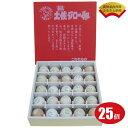 【ふるさと納税】<土佐ジローの卵 25個> 高知県 佐川町 もちおのしっぽ【常温】