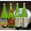 【ふるさと納税】<司牡丹酒造 維新志士セット・大>【日本酒】...