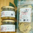 Ftf-03有機黄金生姜の味わいセット