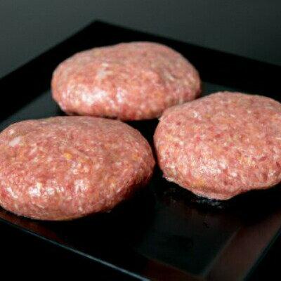 国産牛肉で作った特製手作りハンバーグ10個(1kg)