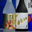Hmm-01四万十川の地酒セットA