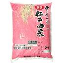 【ふるさと納税】Rbmu-11 四万十育ちの美味しい「仁井田米」(香り米入り)10kg×12回【令和2年産米】