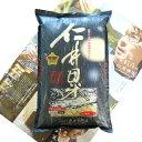 【ふるさと納税】Btb-04 【武吉米穀店2種セット】一際香る仁井田米 計6kg