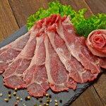 【ふるさと納税】大月町産ブランド豚!力豚ロース生姜焼き用(400g)