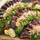 【ふるさと納税】[0984]土佐の藁焼鰹たたき(食べきりサイ...