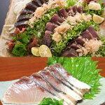 【ふるさと納税】[0447]土佐藁焼鰹たたきと天然ぶりたたき