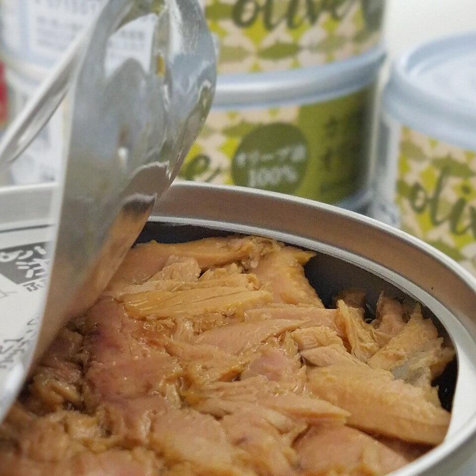 【ふるさと納税】[1116]熟成 黒潮のツナ缶 カツオの旨みを生かした缶詰 8缶セット