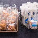 【ふるさと納税】[0489]黒潮町売れ筋焼き菓子とクッキーシューセット