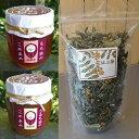 米飴・花はぶ茶