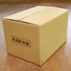 【ふるさと納税】[1328]黒潮薪 (20箱【約360kg】コース) 画像1