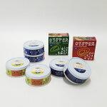 【ふるさと納税】[0914]▼日頃の食材でローリングストック!家庭の備蓄お試し缶詰8缶セット