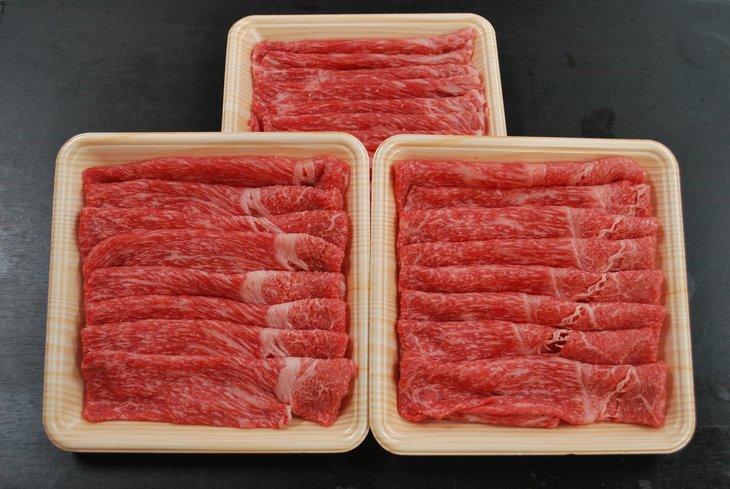 九州産黒毛和牛赤身スライス(もも・うで) 900g