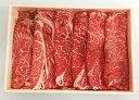 【ふるさと納税】博多和牛 すきしゃぶ用 赤身肉 350g モモもしくはカタ スライス お肉 国産牛 牛肉 冷凍 国産 九州 福岡県 送料無料
