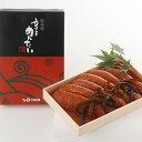 【ふるさと納税】KB01-R11 かば田 昆布漬辛子めんたい化粧箱詰(330g)◆