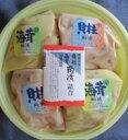 【ふるさと納税】粕漬詰合(貝柱、海茸)1,160g