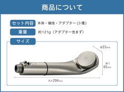 【ふるさと納税】ピュアブル2 チタンブラック シャワーヘッド 幅53mm×奥行65mm×高さ204mm 約121g マイクロナノバブル 約40%節水 温浴 保湿 軽量 コンパクト 送料無料・・・ 画像2