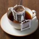 【ふるさと納税】【A-013】きれいなコーヒードリップバッグ...