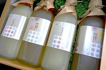 【ふるさと納税】【B-047】末左衛門 飲む健康!しょうが湯と米麹からできた甘酒セット(各2本、合計4本セット)