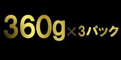 【ふるさと納税】【A-498】太腹!かねふく辛子明太子(一本物・約360g×3パック) 画像1