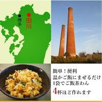 【ふるさと納税】田川めしビビンバの素8箱セット