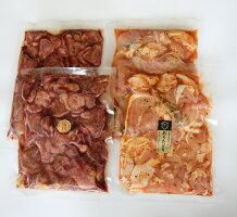 【ふるさと納税】ポークタンと鳥もも肉の「特製塩ダレ焼肉」計2kgお取り寄せグルメお取り寄せ福岡お土産九州ご当地グルメ福岡土産取り寄せグルメごはんのおとも福岡県食品