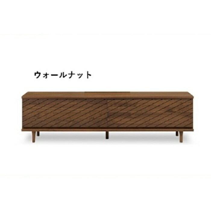 【ふるさと納税】天然木無垢材家具カネーラ(ローボード テレビ台・TVボード)★120cm:ウォールナット