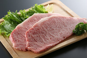 【ふるさと納税】絶品〜宮崎牛 サーロインステーキ、ミスジ(肩)肉のセット