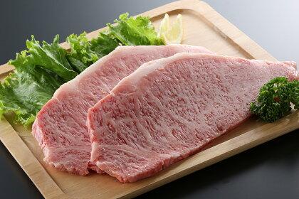 絶品〜宮崎牛 サーロインステーキ、ミスジ(肩)肉のセット
