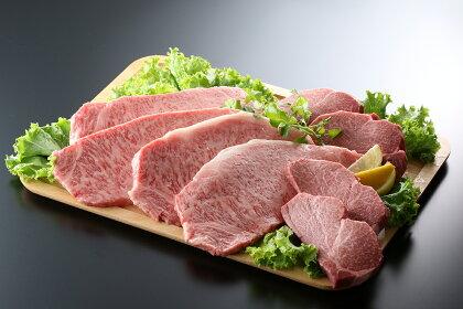 絶品〜宮崎牛サーロインとヒレのステーキセット ステーキソース付