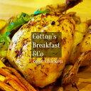 【ふるさと納税】国産鶏のオリジナルローストチキン