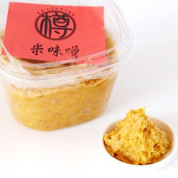 【ふるさと納税】たるみ農園の無添加・天然醸造仕込み米味噌