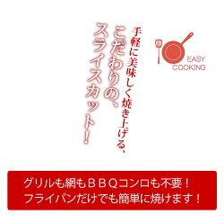 【ふるさと納税】本格炭火焼肉店の壺漬け骨付き牛カルビ1.2kg