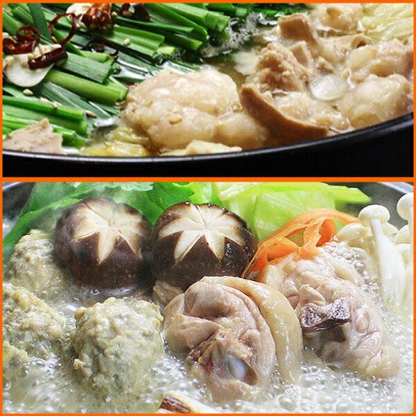 【ふるさと納税】博多もつ鍋(まぼろしの味噌)&水炊きセット(ぶつ切りor切り身)