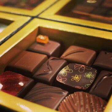 【ふるさと納税】オリジナル ボンボンショコラセットA チョコレート 詰め合わせ ギフト 高級 送料無料 洋菓子