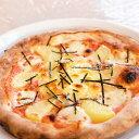 【ふるさと納税】ベリー畑より 本格薪焼き石窯ピザ2枚セットG(めんたい、マルゲリータ)