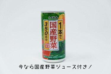 【ふるさと納税】九州産「ふくゆたか大豆」を使用した福岡生まれ豆乳セット国産野菜ジュース付