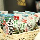 【ふるさと納税】筑後平野生まれの『小松菜のお味噌汁』(フリー
