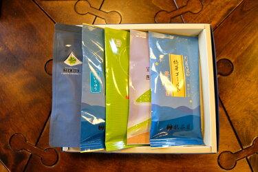 【ふるさと納税】星のお茶詰め合わせセット日本茶八女茶茶葉送料無料有機ティーバック玉露煎茶