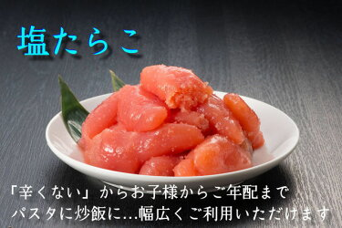 めんたい&塩たらこ2