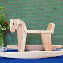 【ふるさと納税】じぃじの手仕事 ぬくもりいっぱいの木製おもちゃ(木馬)