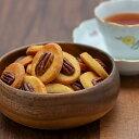 【ふるさと納税】手作りまるごとペカンバタークッキー【低糖質】...