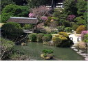 【ふるさと納税】二日市温泉「大丸別荘」のペア宿泊券