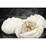 【ふるさと納税】本場中国の味太平閣の豚まん16個【1075361】