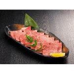 【ふるさと納税】福岡県産・A5博多和牛ロース焼肉用600g(300g×2パック)【1099723】