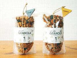 【ふるさと納税】グラノーラ2種