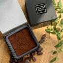 KA0125_ココナッツ生チョコレート 2個セット