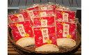 【ふるさと納税】M1099_宗像産米100%使用「菓子用米粉...