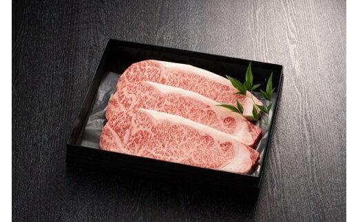 【ふるさと納税】【生産者応援特別限定品】 博多和牛サーロインステーキ 200g×3枚 ジャポネソース付_KA0517 牛肉 和牛 国産牛 送料無料 ステーキ