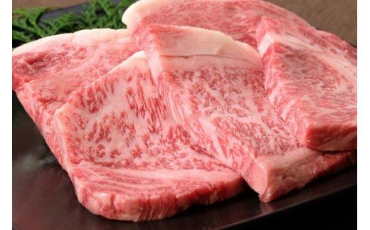 【ふるさと納税】【生産者応援特別限定品】博多和牛ロースステーキ 100g×5枚_KA0523 牛肉 和牛 国産牛 送料無料 ステーキ